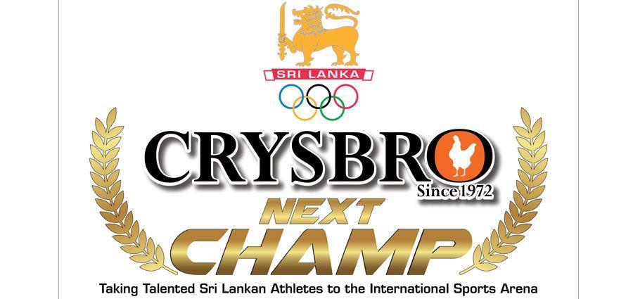 """Crysbro-NOC SL Next Champ"" - Selection Criteria"